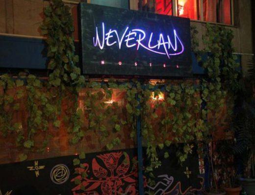 هتل هاستل نِوِرلند