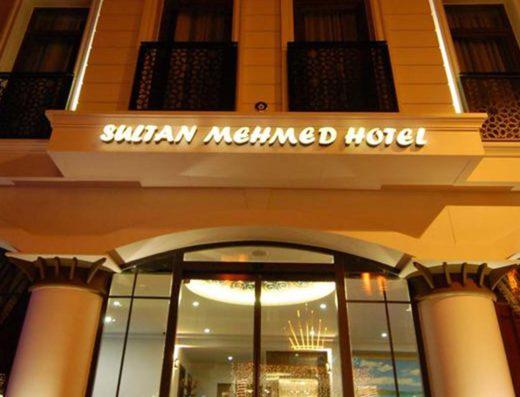 هتل سلطان محمد استانبول