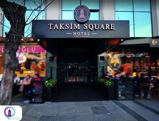 هتل میدان تکسیم