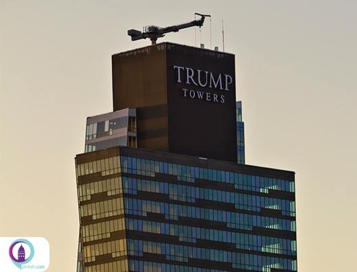 مرکز خرید ترامپ تاورز