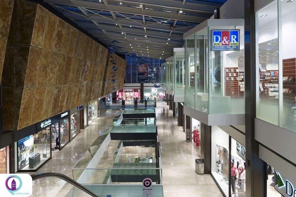 مرکز خرید مارمارا فروم