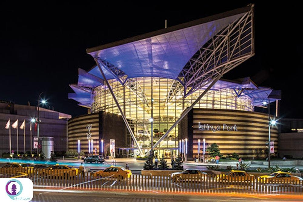 مرکز خرید ایستینیه پارک