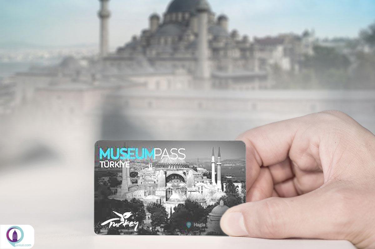 موزه پاس استانبول