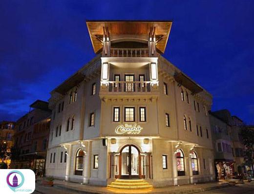 هتل بیز جواهر سلطان احمد