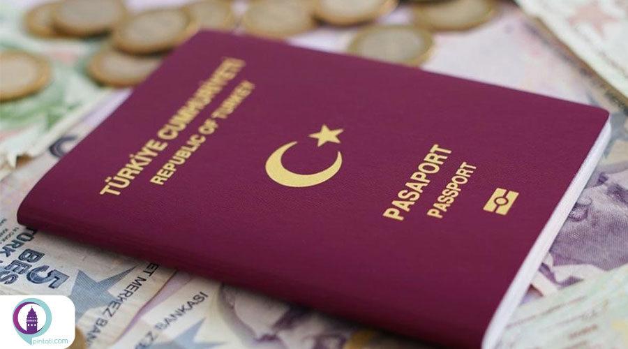 اقامت ترکیه | بهترین راههای مهاجرت به ترکیه و گرفتن پاسپورت