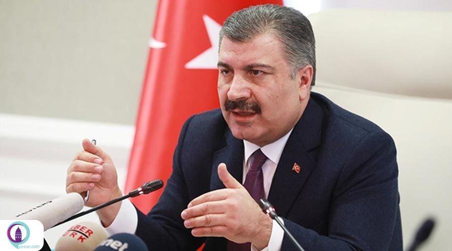 رشد کرونا در ترکیه نزولی شده است