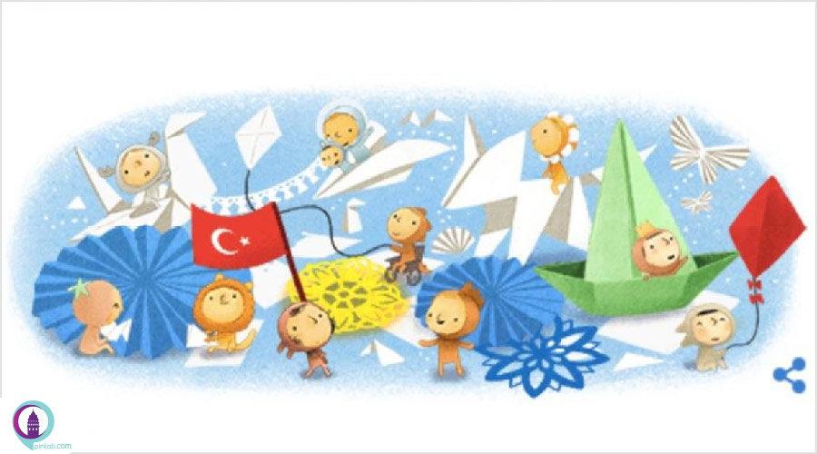 گوگل به مناسبت 23 آوریل روز حاکمیت ملی و عید کودک لوگوی خود را تغییر داد