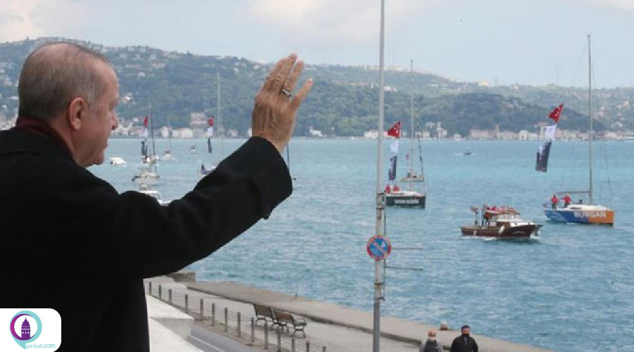 مراسم سالگرد فتح استانبول