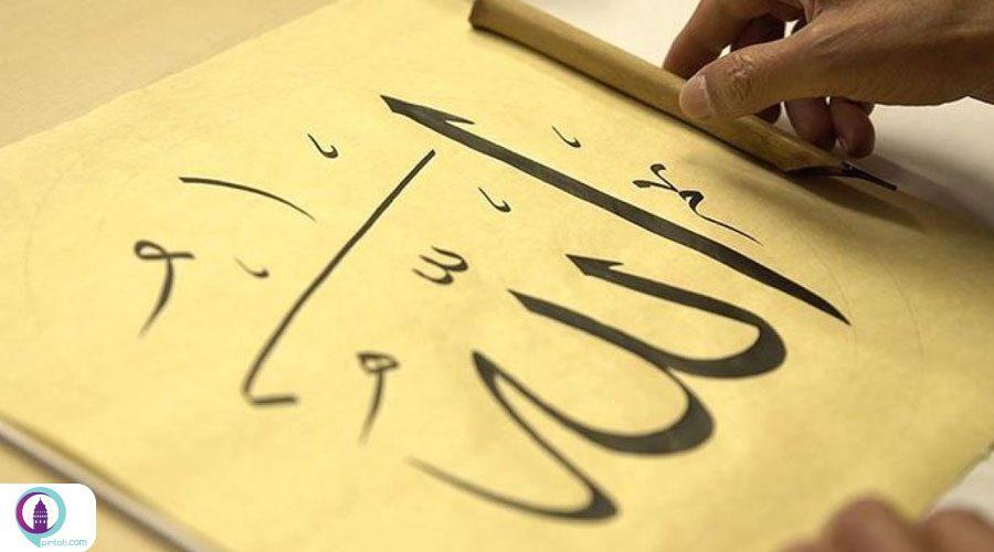 معرفی خطاطی اسلامی به جهان توسط وزارت فرهنگ و گردشگری ترکیه