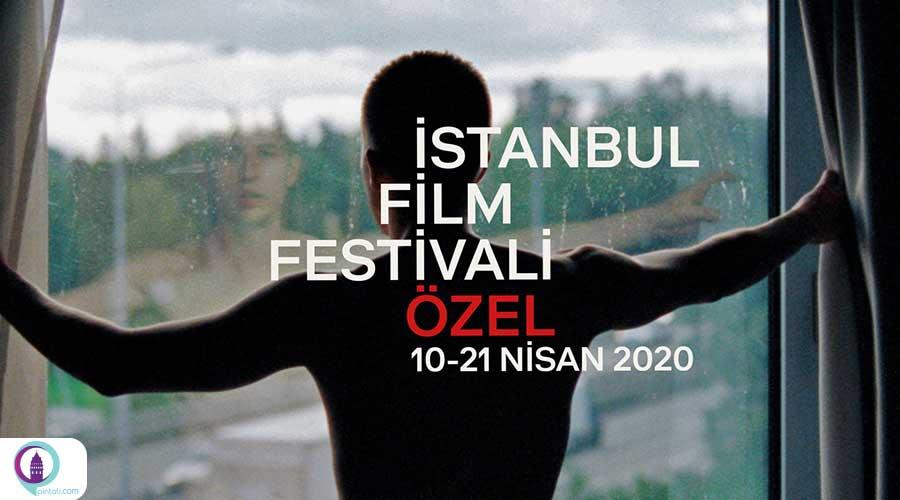 فستیوال فیلم ترکیه