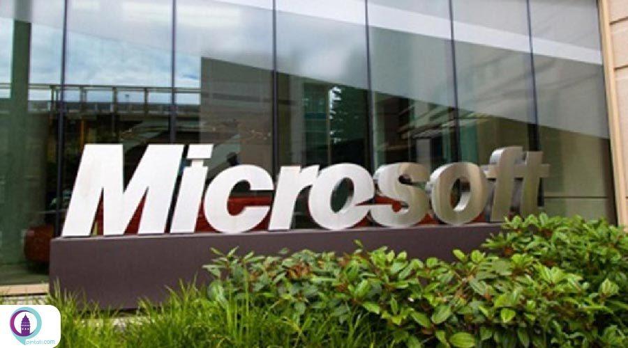 هوش مصنوعی کار انتخاب خبر در مایکروسافت را بر عهده میگیرد