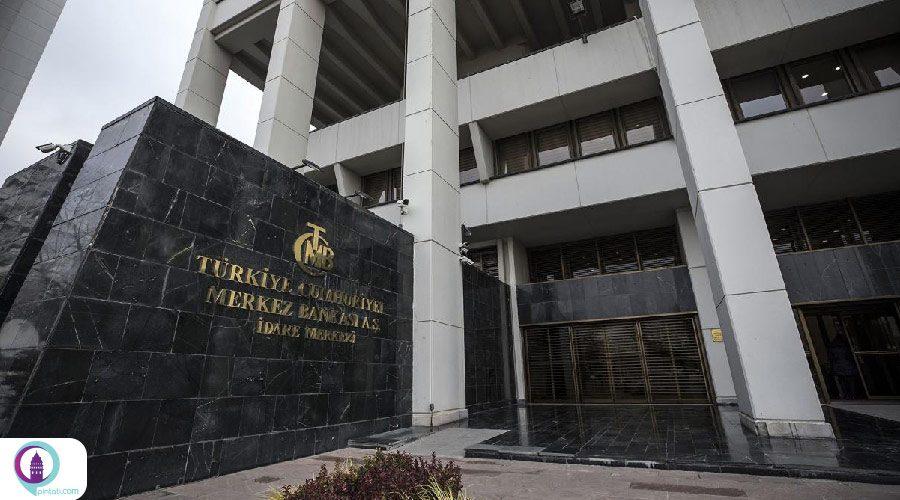 کاهش ۸.۲۵ درصد نرخ بهره بانک مرکزی ترکیه