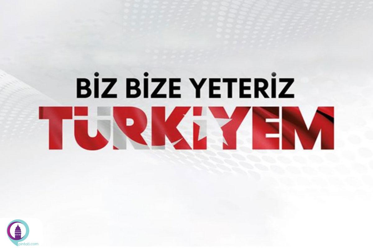 کار پناهندگان و مهاجران در ترکیه