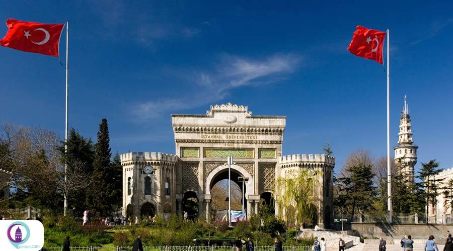 دانشگاه استانبول ۱