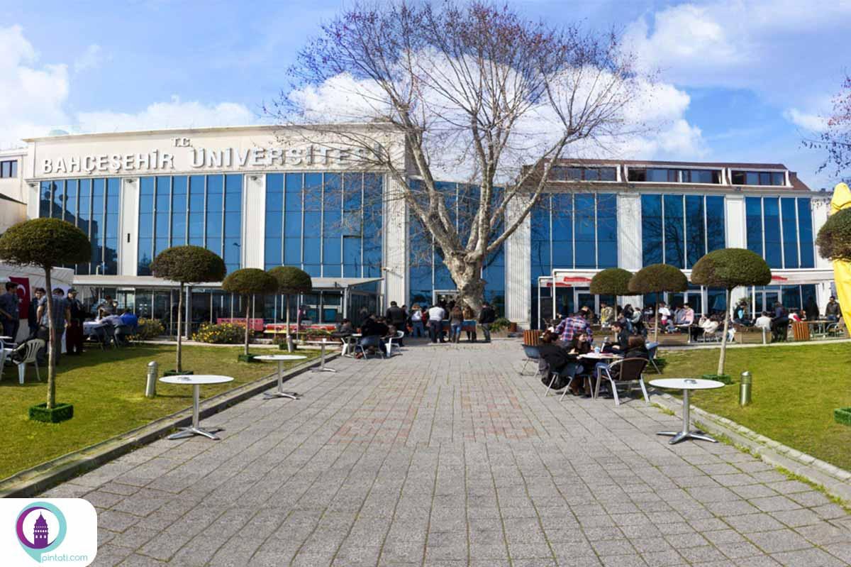 دانشگاه باغچهشهیر