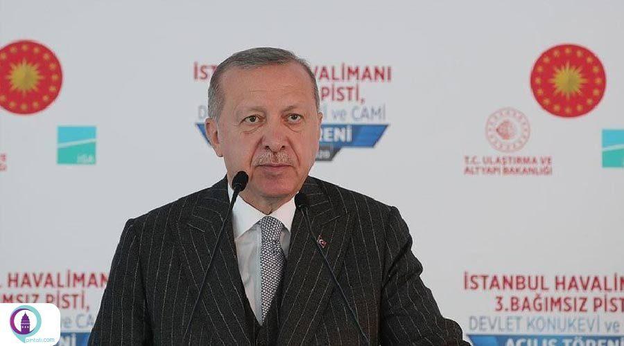 اردوغان: فرودگاه استانبول از لحاظ زمان ساخت و ظرفیت یک شاهکار جهانی است
