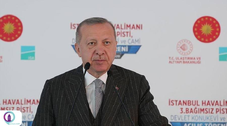 اردوغان ترکیه