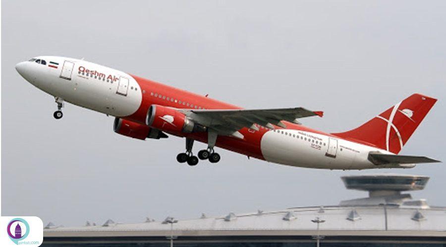 برقراری مجدد مسیر پروازی تهران-استانبول-تهران هواپیمایی قشم