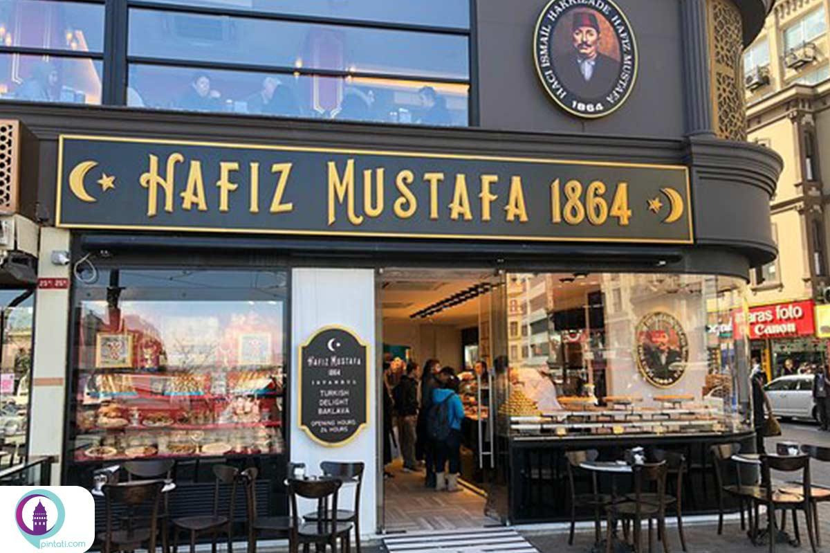 باقلوا حافظ مصطفی در استانبول