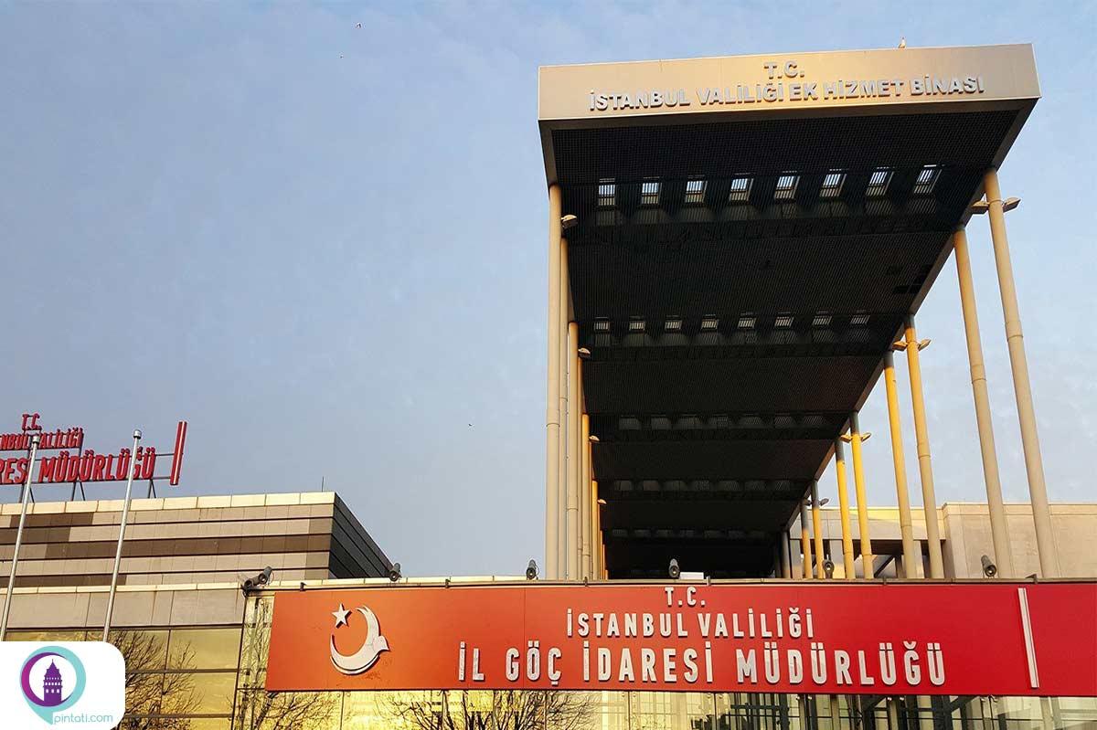 اقامت کاری ترکیه