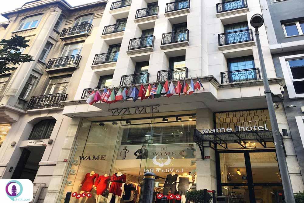 وم هتل در شیشلی استانبول