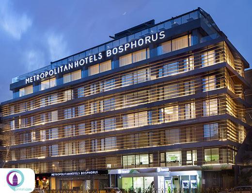 هتل متروپولیتن بسفروس استانبول