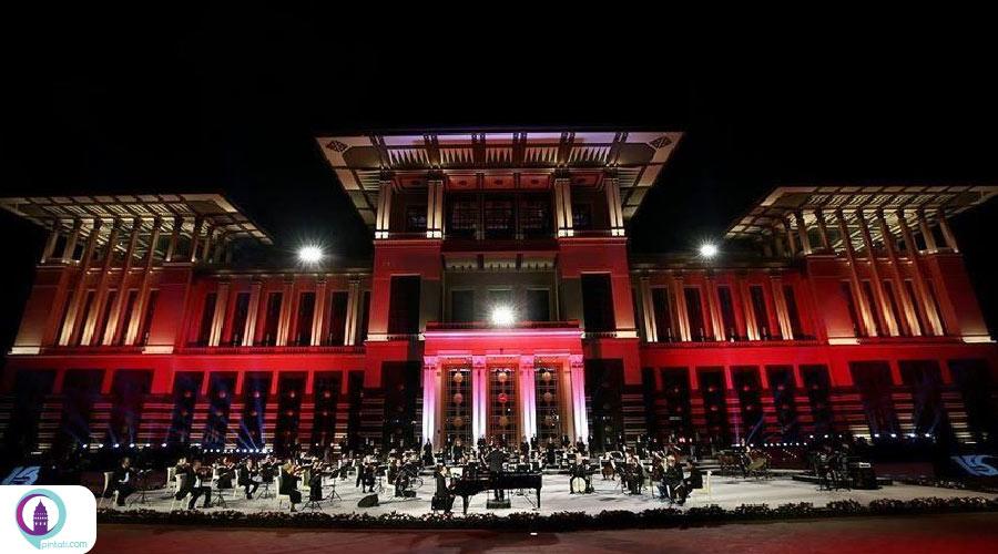 کنسرت در ساختمان ریاست جمهوری