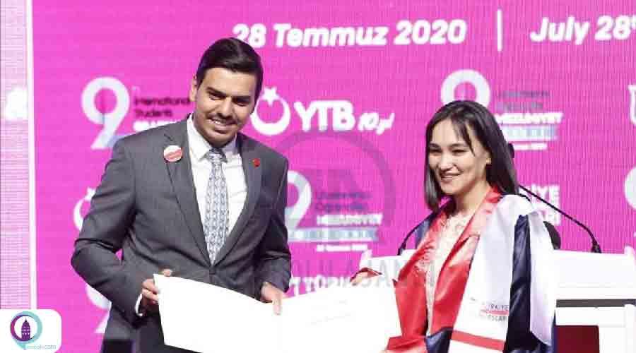 نهمین مراسم فارغ التحصیلی دانشجویان بین المللی