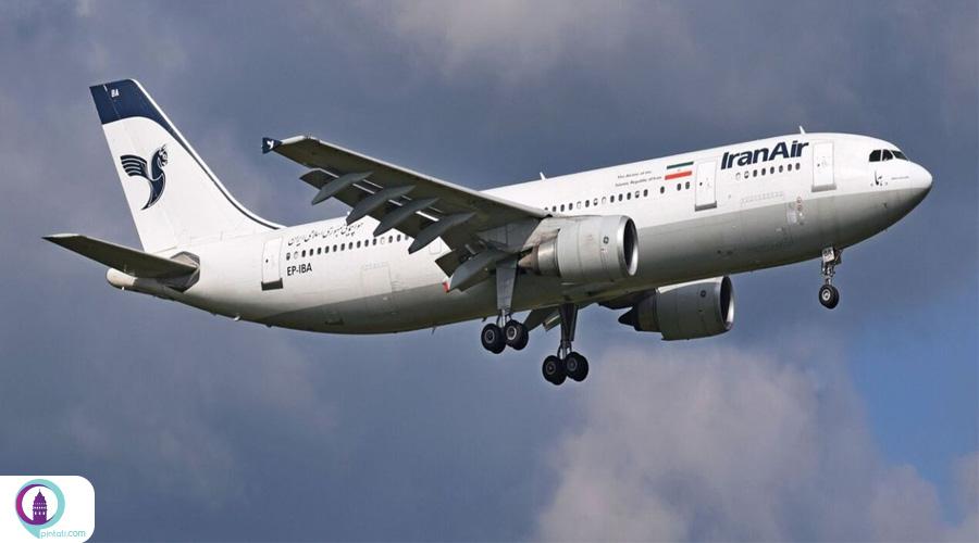 پروازهای هما از تهران به استانبول