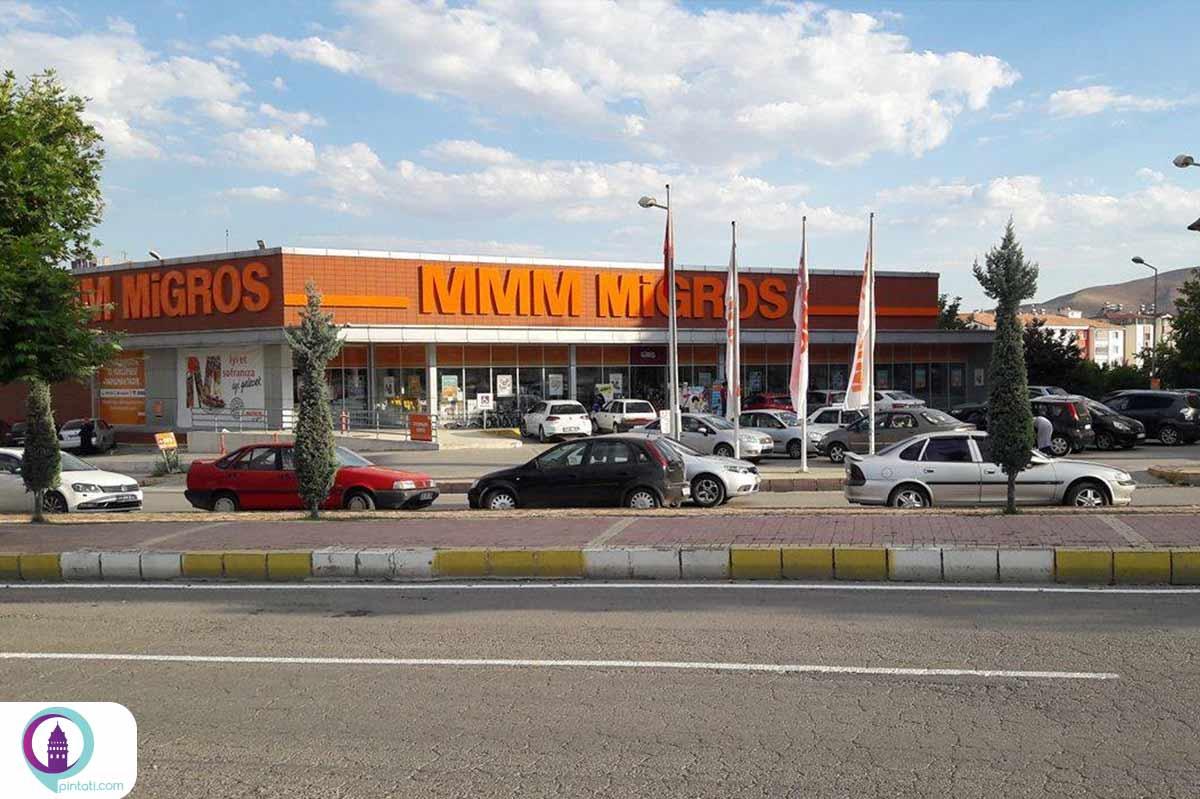 بهترین سوپرمارکتها استانبول