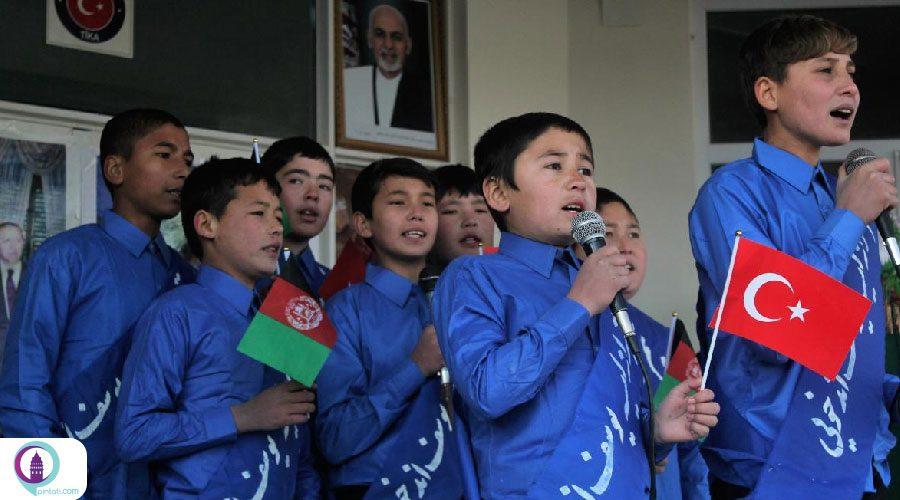 پزشک خیر ترک در افغانستان مدرسه احداث کرد