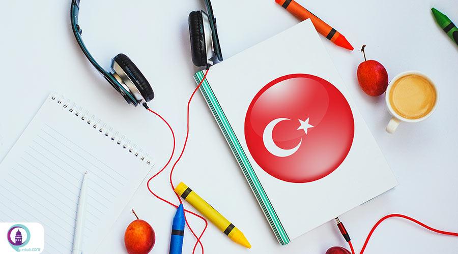 آزمون تومر دانشگاه های ترکیه