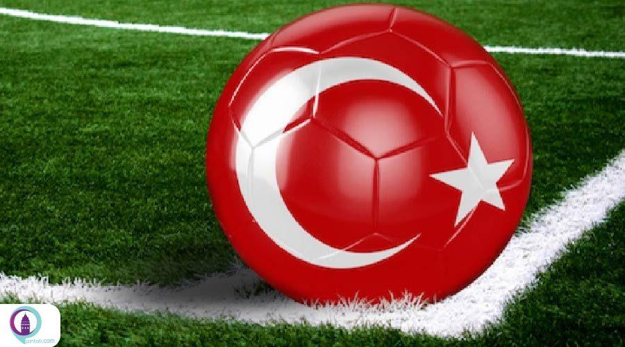 تیم ملی فوتبال ترکیه 15 نوامبر به مصاف روسیه خواهد رفت