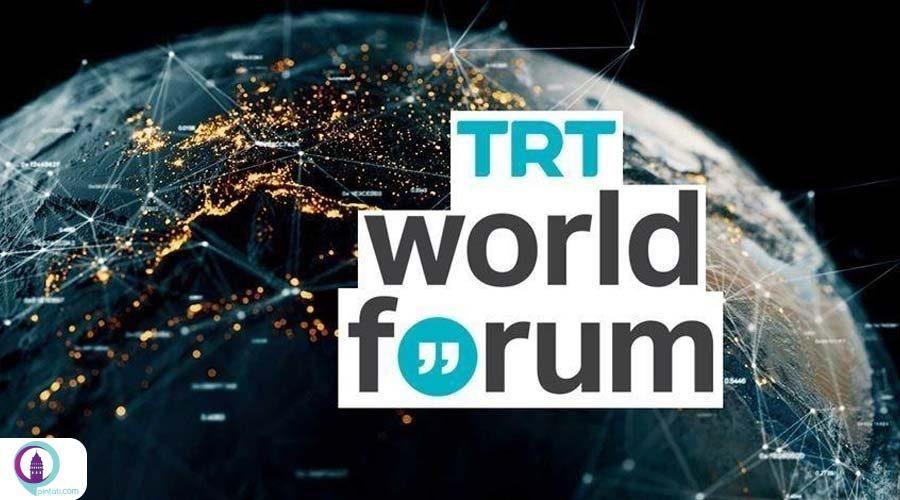 برگزاری همایش بینالمللی تیآرتی ورلد با محور فناوریهای پیشرفته
