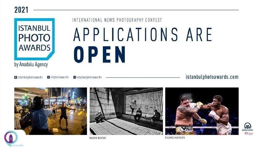 روند ارسال آثار به مسابقه جوایز عکس استانبول 2021 آغاز شد
