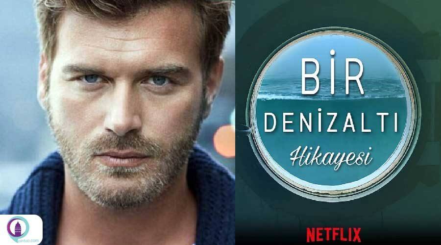 سریال جدید کیوانچ تاتلیتوغ (Kıvanc tatlitug)