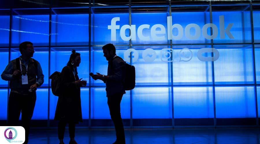 افتتاح نمایندگی رسمی فیسبوک