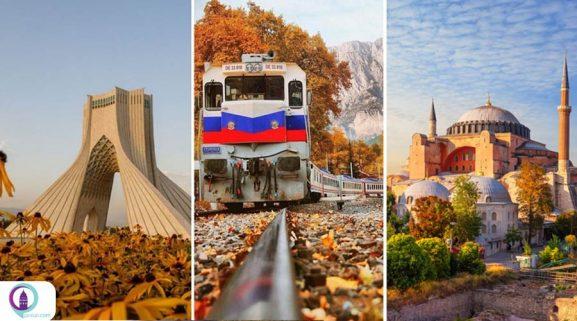 قطار تهران استانبول