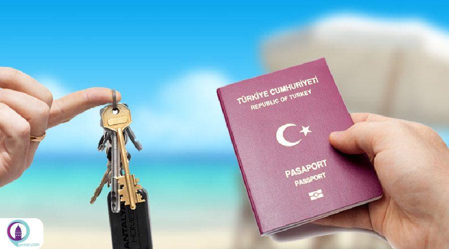 قانون جدید اجازه اقامت به اتباع خارجی در نواحی خاص شهر استانبول اعلام شد