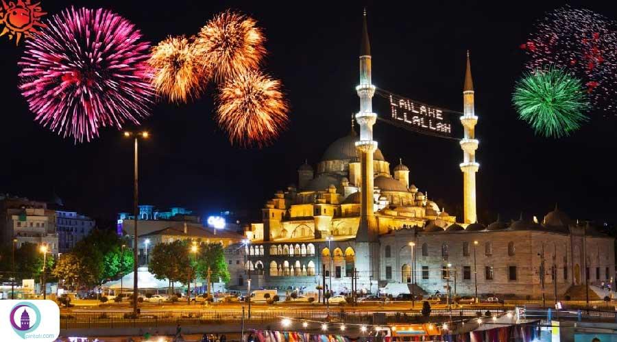 روزهای خاص تقویم کشور ترکیه