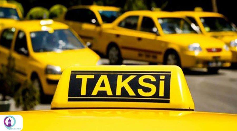 تاکسی های استانبول با تعرفه های ۲۰۲۱!