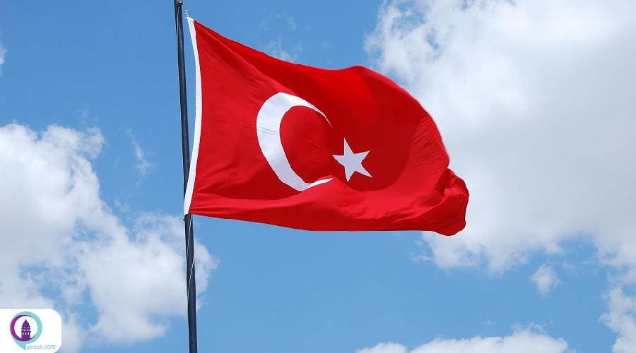 پرچم ترکیه