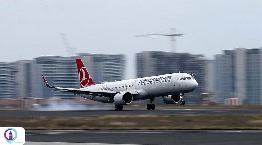 توقف پروازهای برزیل به ترکیه