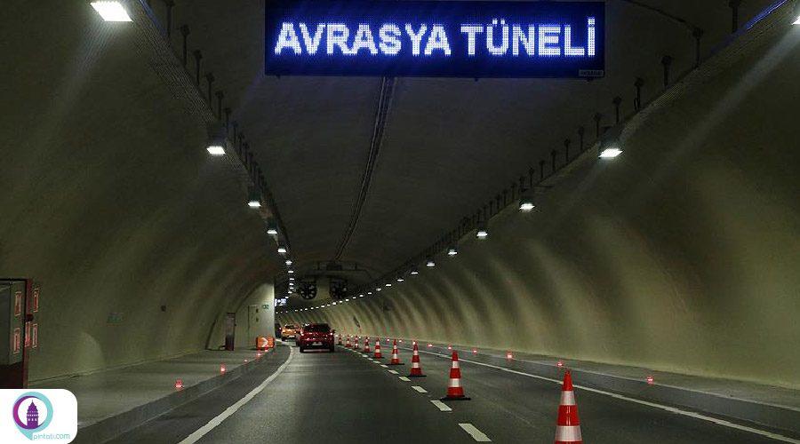 افزایش قیمت عوارض تونل اوراسیا در استانبول