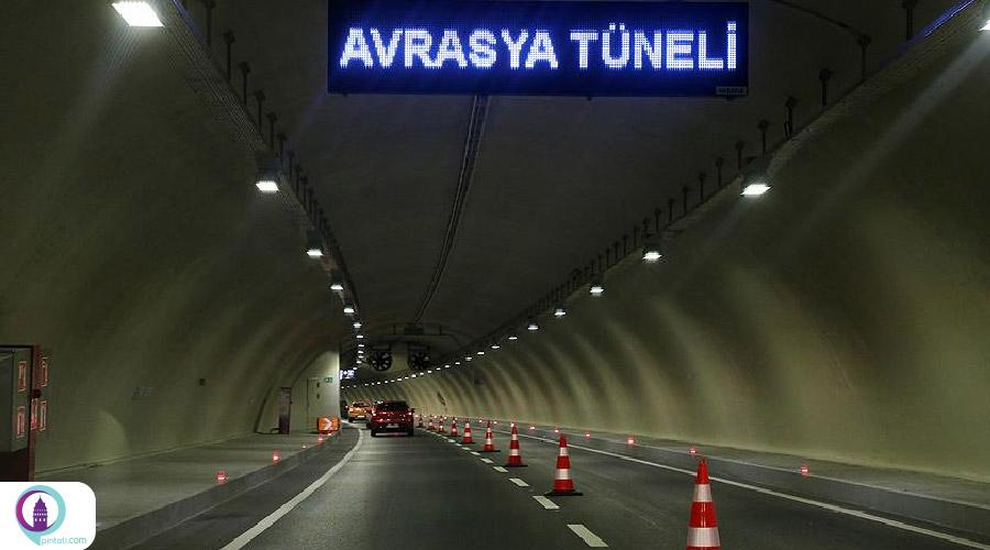 تونل اوراسیا