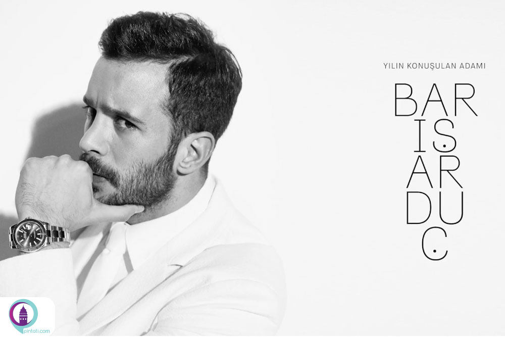 باریش آردوچ بازیگر معروف ترکیه