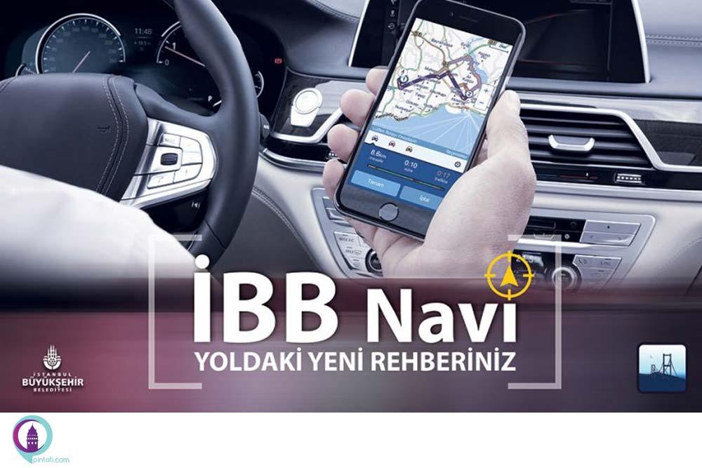 اپلیکیشن کاربردی IBB