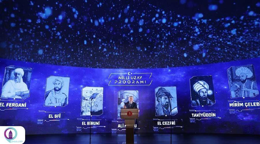 سفر به کره ماه در سال ۲۰۲۳