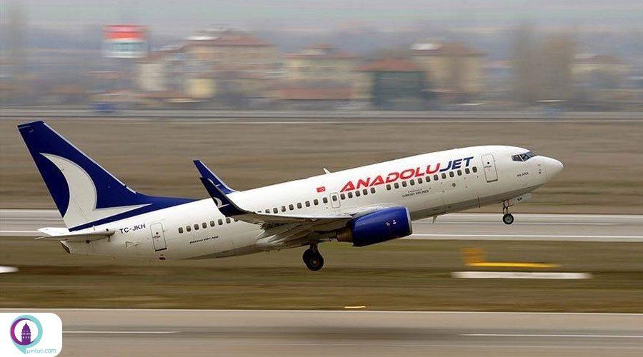 پرواز آنکارا-تهران شرکت آنادولوجت آغاز شد