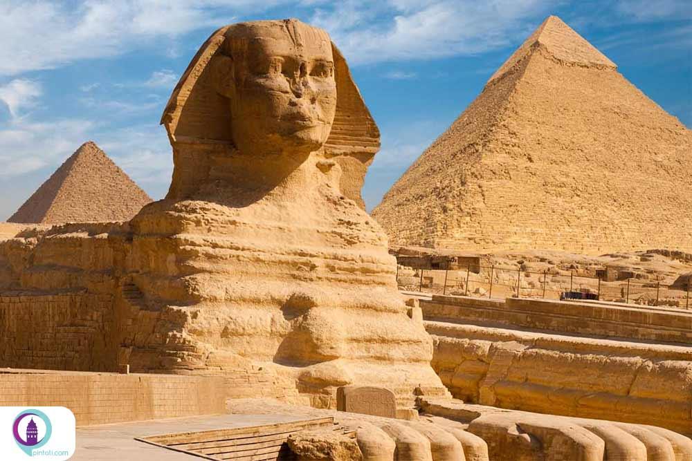 مصر-آفریقا